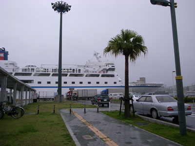 ferryyaku2