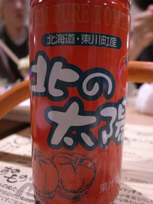 20100224_tomatojuice