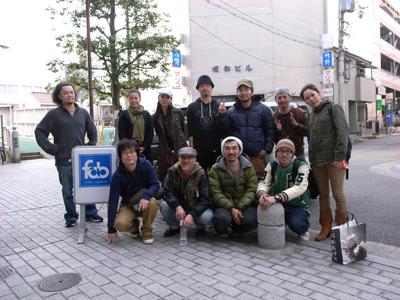 20100312_fab_himeji