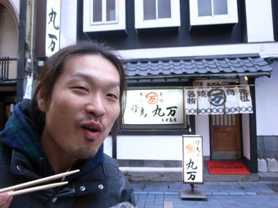 20100323_kagoshima_marumanchayo