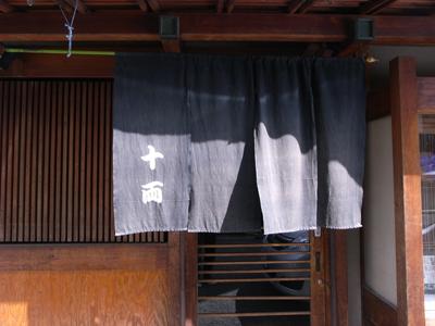20100330_kyotofood_01