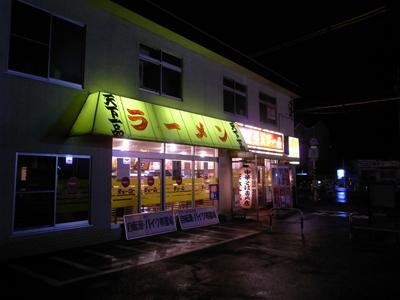 20100330_kyotofood_28