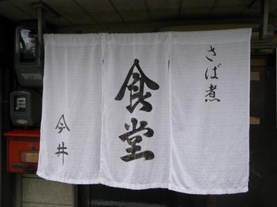 20100330_kyotofood_30