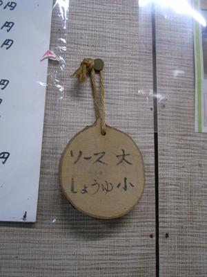 20100330_kyotofood_32