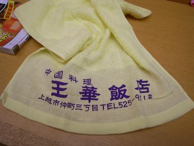 20100403_nigata_hanten8