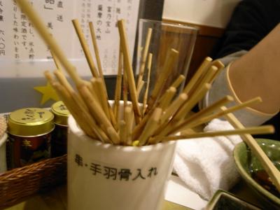20100408_nagoya_kinboshi10