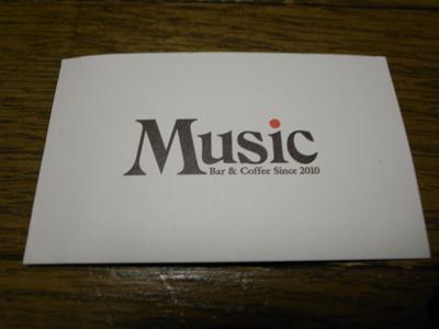 20100726_bar_music