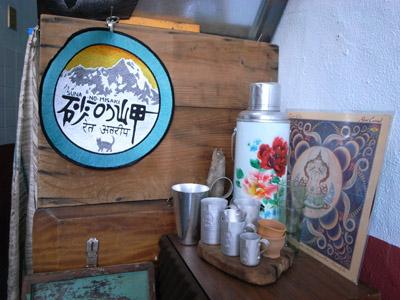 20110729_curry_misaki_05