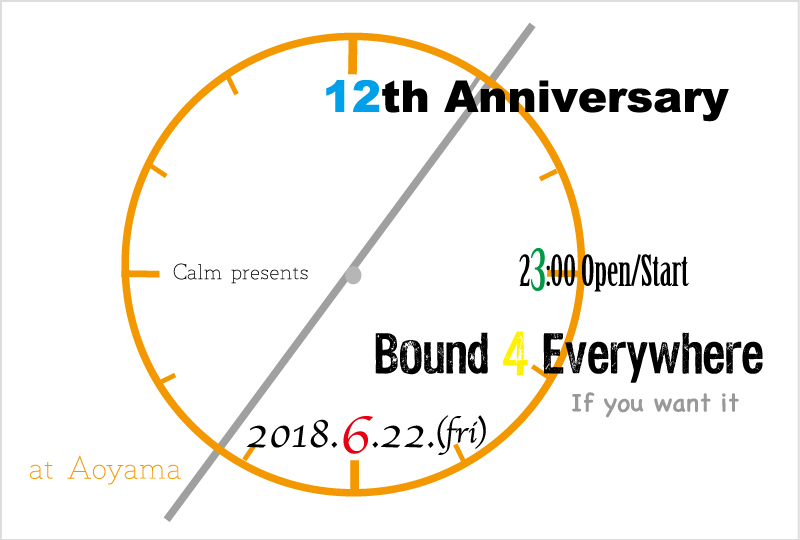 b4e2018_6_anniversay