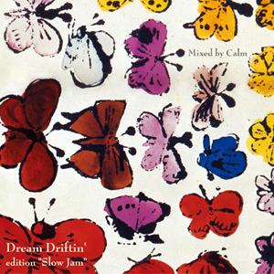 dream_driftin_blog