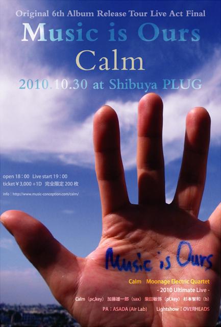 plug_calm_1030_web